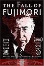 Фильм «Падение Фуджимори» (2005)