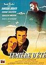 Фільм «Летний свет» (1943)