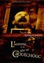 Фільм «Человек с резиновой головой» (1901)