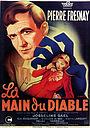 Фільм «Рука дьявола» (1943)
