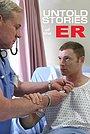 Сериал «Нерассказанные истории скорой помощи» (2004 – ...)