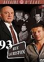 Фильм «93, rue Lauriston» (2004)
