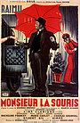 Фільм «Мосьє Миша» (1942)