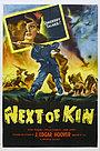 Фільм «Ближайший родственник» (1942)