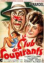 Фільм «Клуб воздыхателей» (1941)