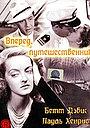 Фільм «Вперед, мандрівник» (1942)