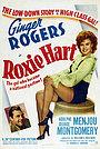 Фільм «Рокси Харт» (1942)