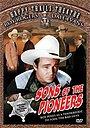 Фільм «Сыновья пионеров» (1942)