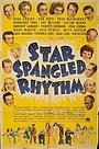 Фільм «Звездно-полосатый ритм» (1942)