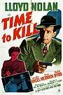 Фільм «Время убивать» (1942)
