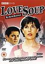 Серіал «Любовный суп» (2005 – 2008)