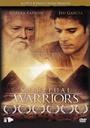 Фильм «Духовные воины» (2007)