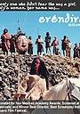 Фільм «Eréndira la indomable» (2006)