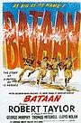 Фильм «Батаан» (1943)
