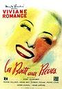 Фільм «Шкатулка снов» (1945)