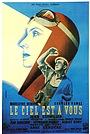 Фільм «Небо принадлежит вам» (1943)