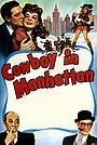 Фильм «Cowboy in Manhattan» (1943)