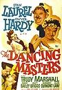 Фильм «Танцующие мастера» (1943)