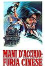 Фільм «Ying peng ying» (1972)