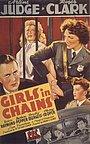 Фільм «Девушки в цепях» (1943)
