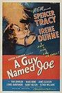 Фильм «Парень по имени Джо» (1943)