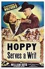 Фільм «Хоппи получает повестку в суд» (1943)