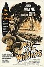 Фільм «В старой Оклахоме» (1943)