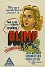 Фильм «Жизнь и смерть полковника Блимпа» (1943)