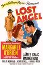 Фільм «Компании с таким же Ангел» (1943)