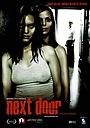 Фильм «Другая дверь» (2005)