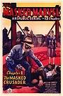 Фільм «The Masked Marvel» (1943)