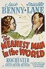 Фильм «Злейший человек в мире» (1943)