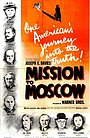 Фильм «Миссия в Москву» (1943)