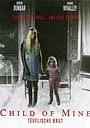 Фільм «Мой ребёнок» (2005)