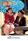 Фільм «Синий зонтик» (2005)
