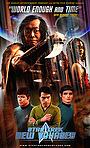 Серіал «Звездный путь: Новые приключения» (2004 – 2016)