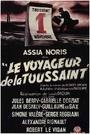Фільм «Він приїхав у День всіх святих» (1942)