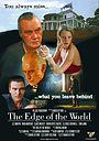 Фильм «Край света» (2005)