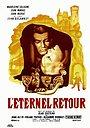 Фільм «Вічне повернення» (1943)