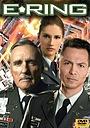 Серіал «Последний рубеж» (2005 – 2006)