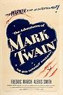 Фільм «Приключения Марка Твена» (1944)