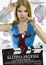 Фільм «Герой «мыльной оперы»» (2006)