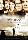 Серіал «По справедливости» (2006)