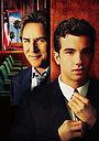 Серіал «Just Legal» (2005 – 2006)