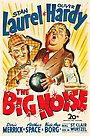 Фильм «Большой шум» (1944)