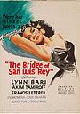 Фільм «Мост короля Людовика Святого» (1944)