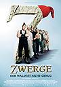 Фильм «7 гномов: И целого леса мало» (2006)