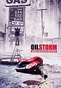Фільм «Oil Storm» (2005)