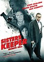 Фільм «Убити сестру» (2007)