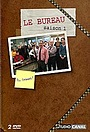 Серіал «Le bureau» (2006)